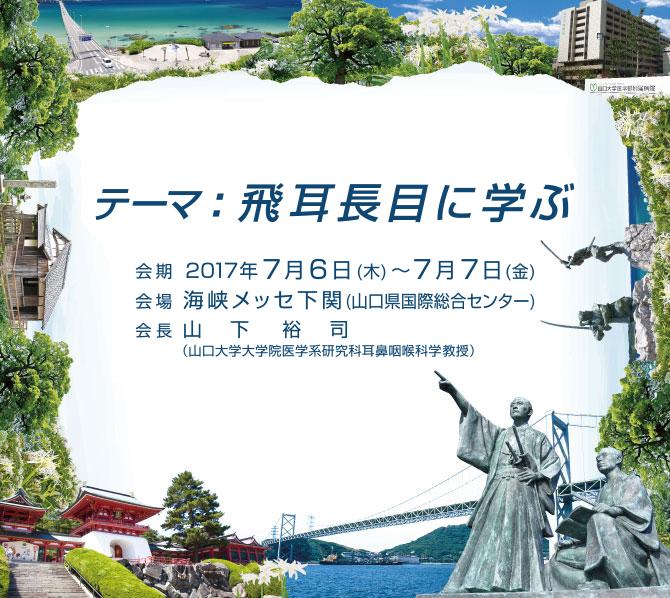 main.jpg のコピー