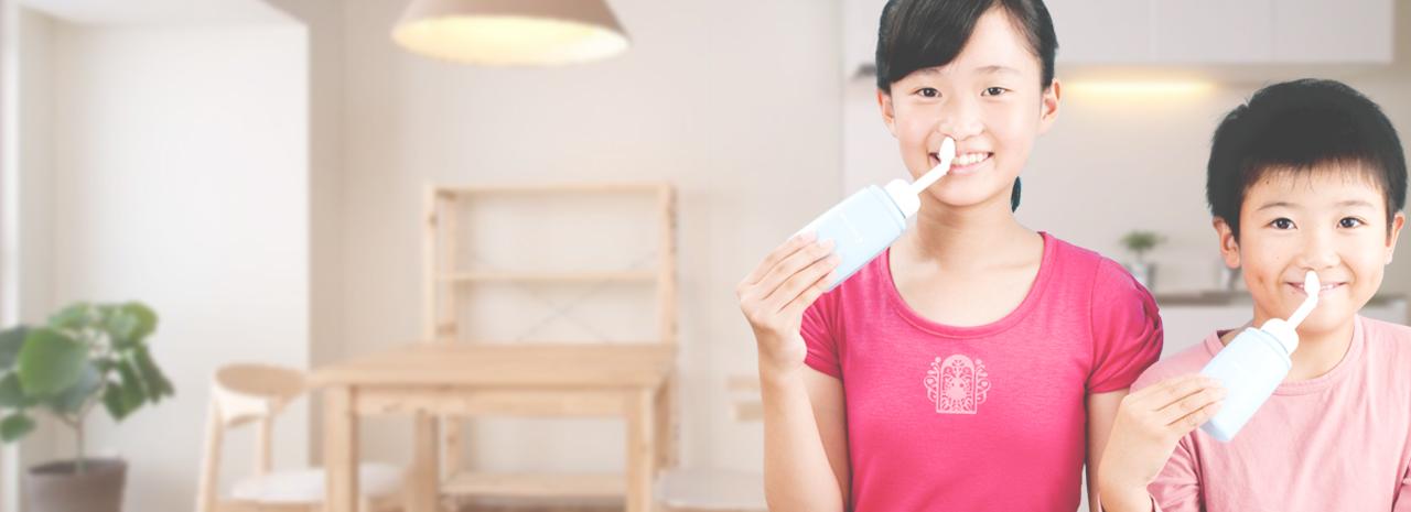つーんとしない鼻うがい 鼻洗浄器ハナクリーンS 子供イメージ